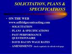 solicitation plans specifications