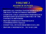 volume 2 maximum 30 pages no prices cost in this volume