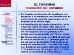 el consumo evoluci n del consumo