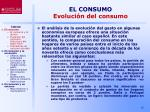 el consumo evoluci n del consumo2