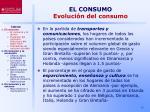 el consumo evoluci n del consumo4