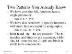 two patterns you already know