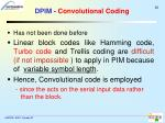 dpim convolutional coding