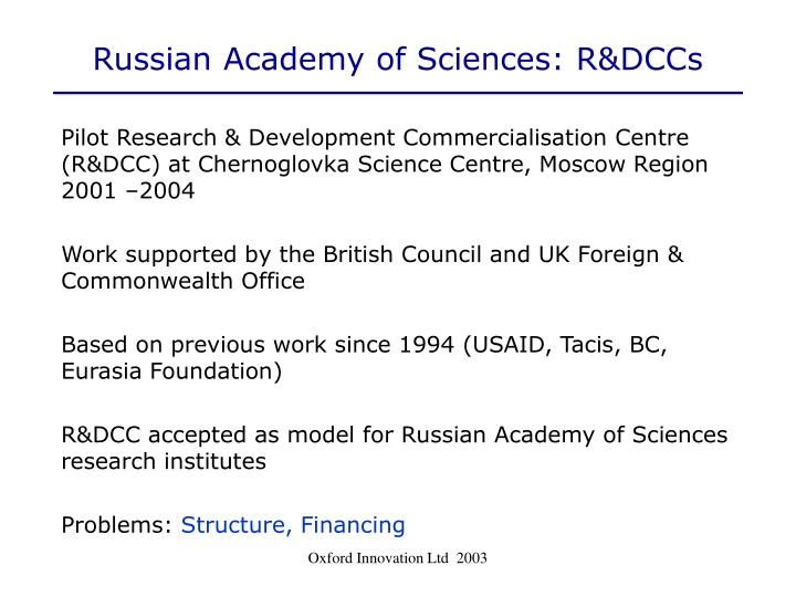 Russian Academy of Sciences: R&DCCs