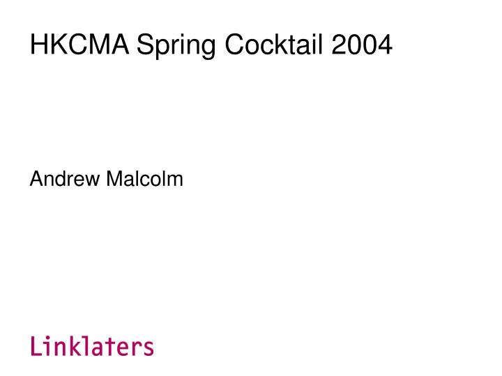 Hkcma spring cocktail 2004
