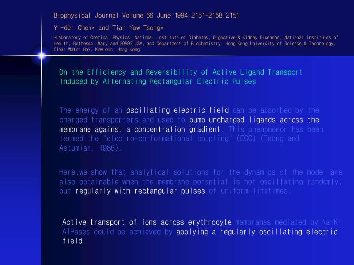 Biophysical Journal Volume 66 June 1994 2151-2158 2151