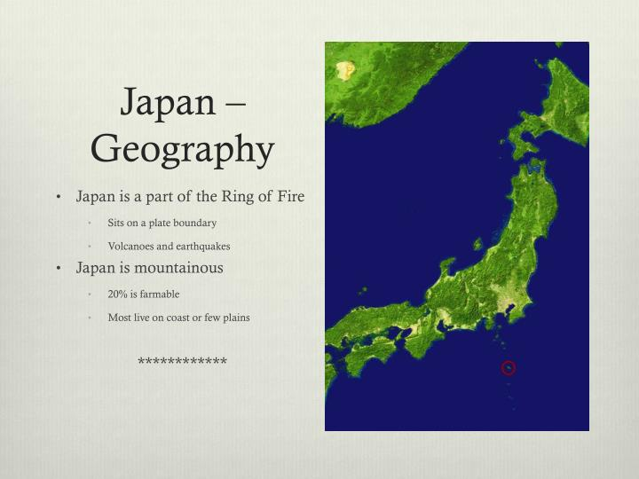 Japan geography1