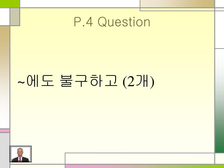P.4 Question