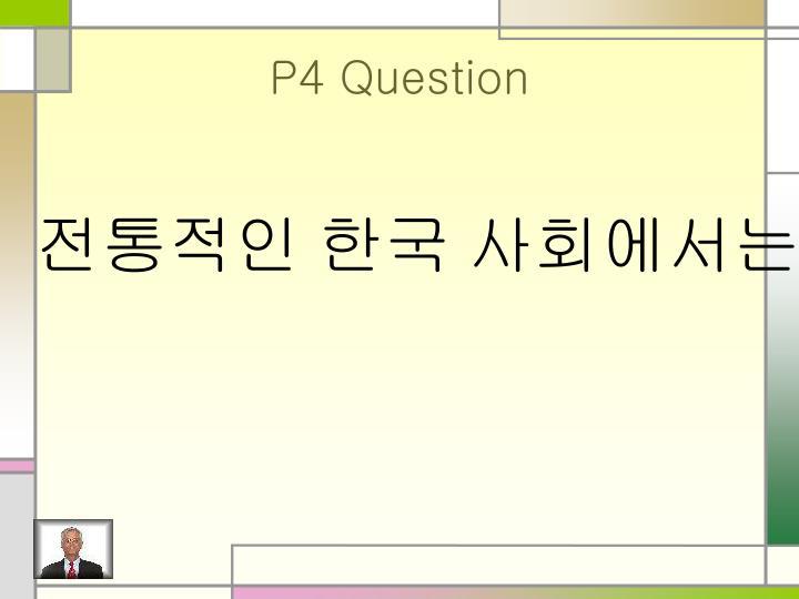 P4 Question