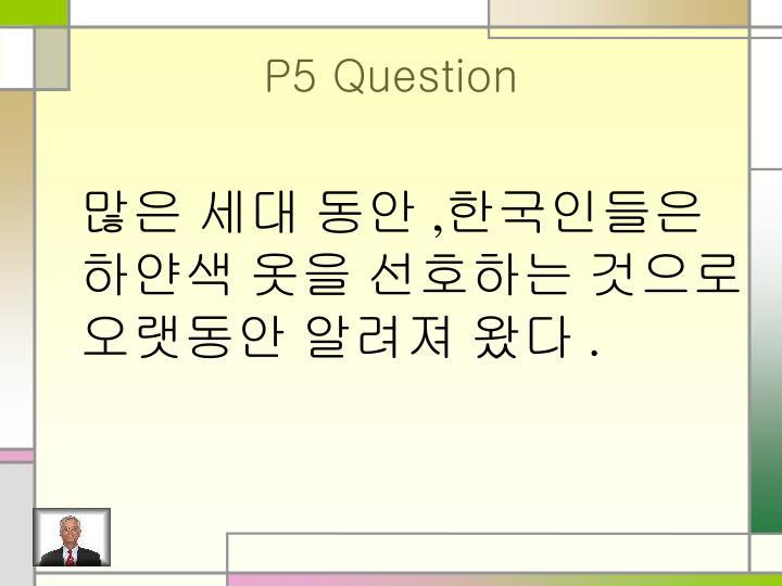 P5 Question