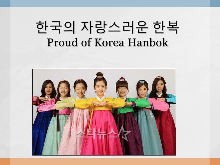 Proud of korea hanbok
