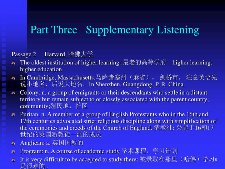 Part Three   Supplementary Listening