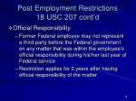 post employment restrictions 18 usc 207 cont d