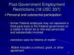 post government employment restrictions 18 usc 207