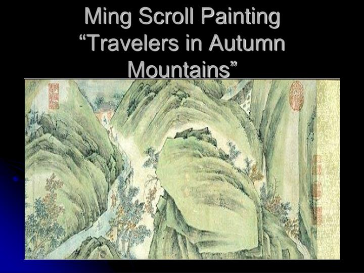 Ming Scroll Painting