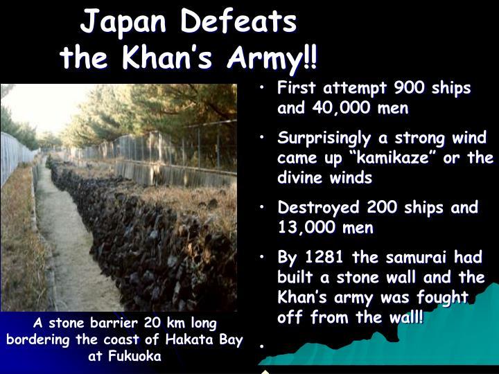 Japan Defeats