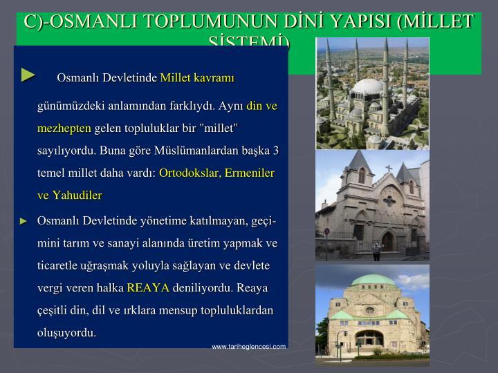 Osmanl Devletinde