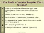 1 why should a computer recognize who is speaking