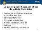 lo que se puede hacer con el uso de la hoja electr nica