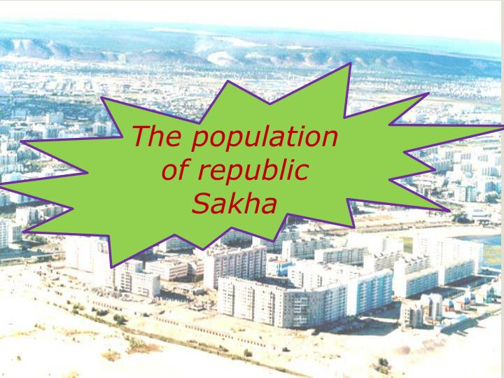The population of republic