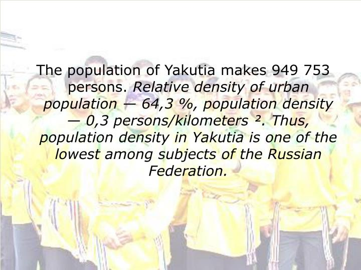 The population of Yakutia makes 949 753 persons.