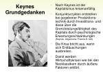 keynes grundgedanken