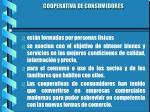 cooperativa de consumidores