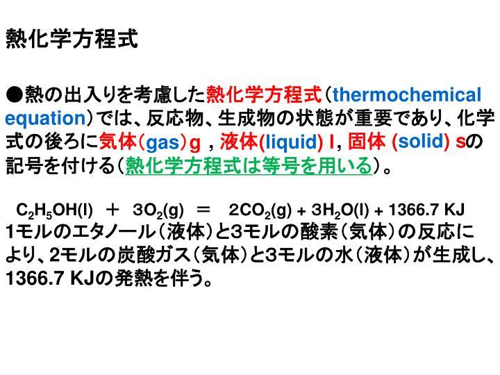 3章 イオン結合とイオン結晶 目的: NaCl 、 Na 2 SO 4 などのような原子および多原子イオ - PowerPoint PPT Presentation