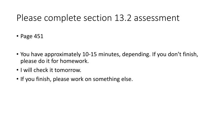 Please complete section 13 2 assessment