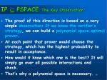 ip pspace the key observation