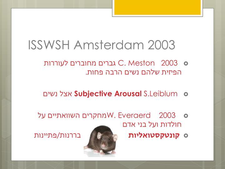 ISSWSH Amsterdam 2003