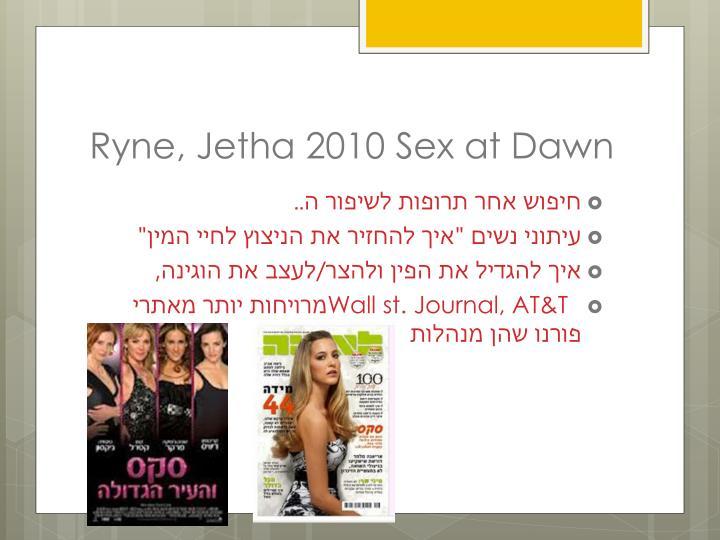 Ryne, Jetha 2010 Sex at Dawn