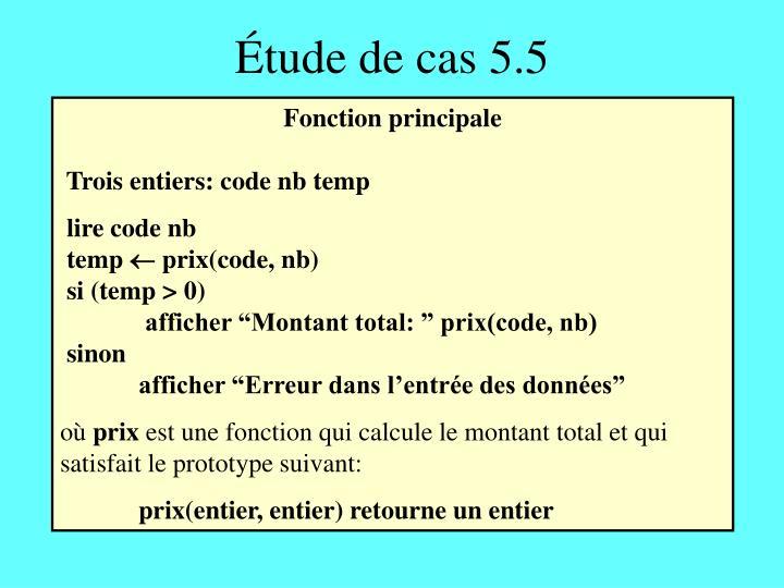 Étude de cas 5.5