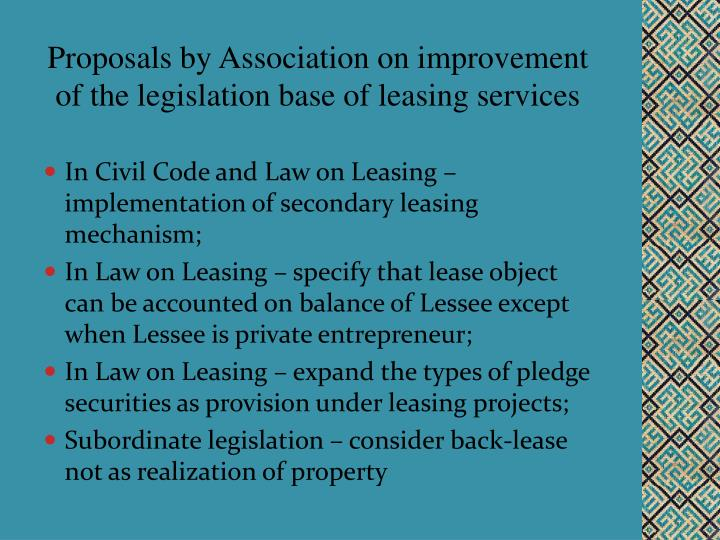 Proposals by Association on improvement of the legislation base of leasing services