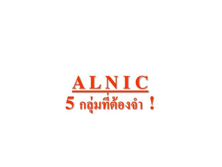 A L N I C