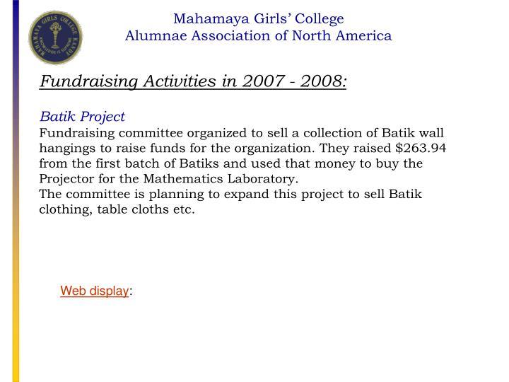 Mahamaya Girls' College