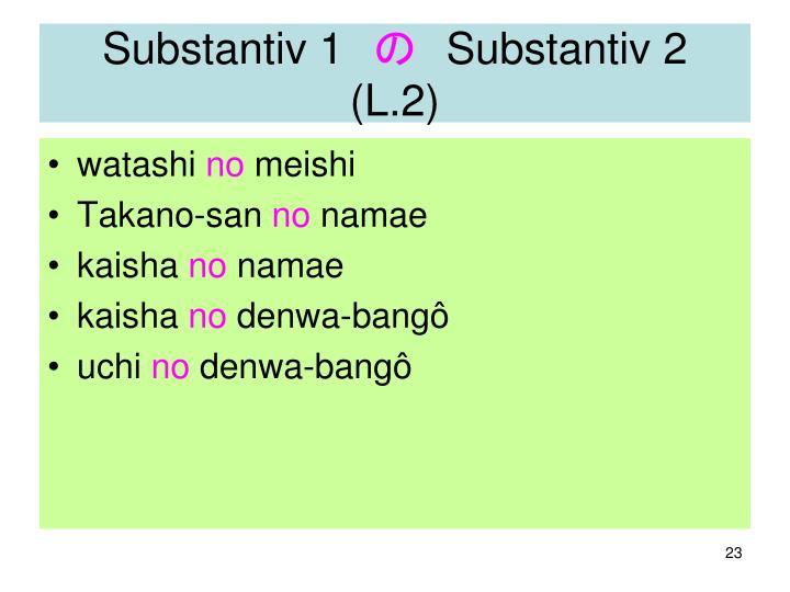 Substantiv 1
