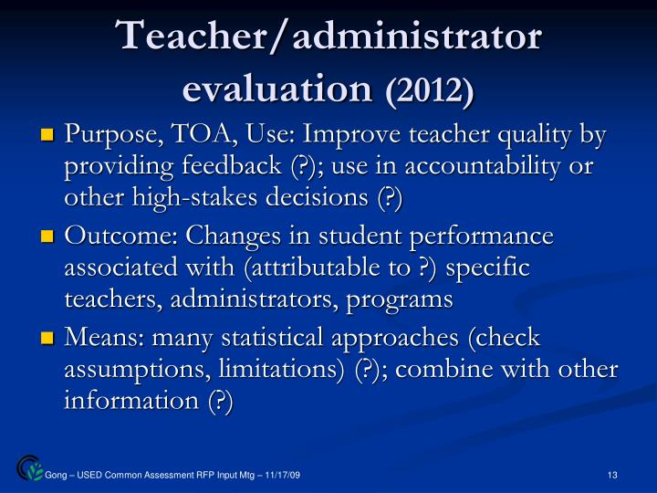 Teacher/administrator evaluation