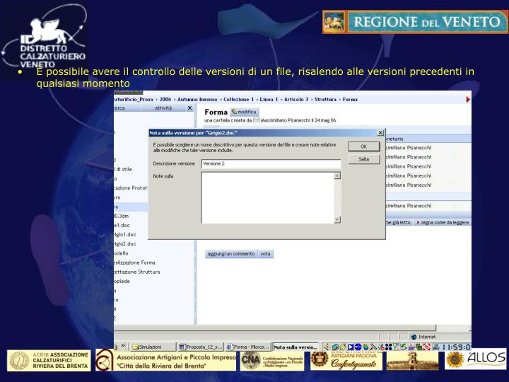 Il controllo sulle versioni dei file