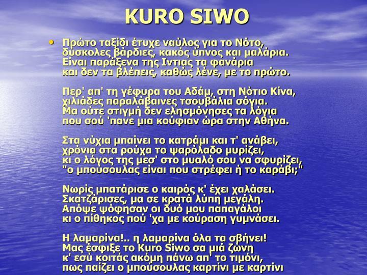 KURO SIWO