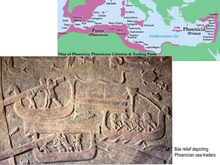 Bas relief depicting Phoenician sea-traders