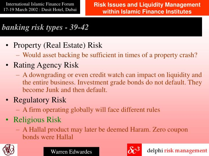 banking risk types -