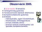 obszerv ci 20051