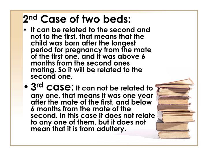2 nd case of two beds
