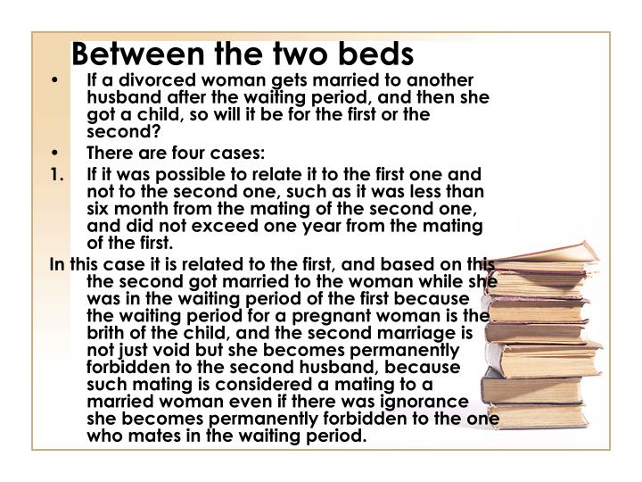 Between the two beds