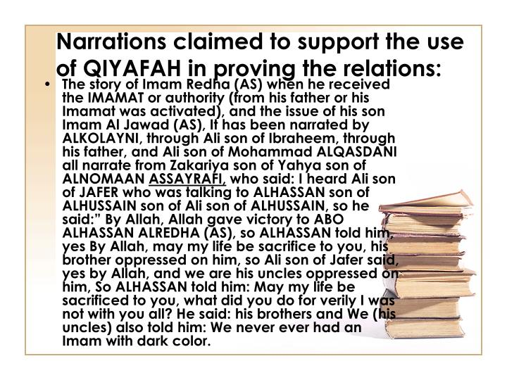 Narrations claimed to support the use of QIYAFAH in proving the relations: