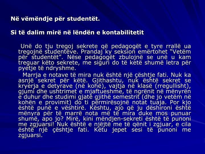 N vmndje pr studentt.