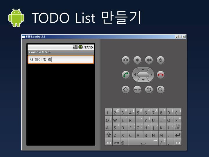 TODO List