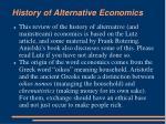 history of alternative economics