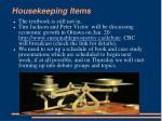 housekeeping items1